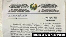 """AOKA """"Gazeta.uz"""" nashriga jo'natgan ogohlantirish xati"""
