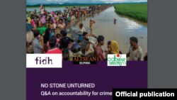 """"""" No stone unturned- Q&A on accountability for crimes in Myanmar """" ဆိုတဲ႔ အစီရင္ခံစာ ( FIDH )"""