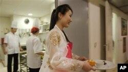 지난 2012년 1월 북한이 네덜란드 사업가 2명과 합작해 개업한 '암스테르담 평양 해당화식당'. (자료사진)
