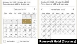 ہوٹل کی آن لائن بکنگ کے چارٹ میں 31 اکتوبر کے بعد سے کمرے دستیاب نہیں ہیں