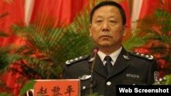 内蒙古原公安厅长、政协副主席赵黎平(苹果日报图片)