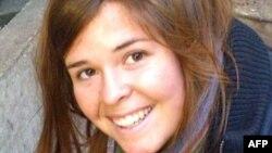 被伊斯兰国恐怖分子绑架并杀害的美国公民凯拉.穆勒
