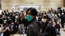 4名香港民主派初選案被告在週五傍晚獲得保釋