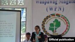 Mary Tawm- WPN Director