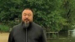 中国当局禁止艾未未自我监视
