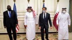 布林肯與奧斯汀與卡塔爾外長和防長討論阿富汗局勢