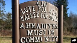 美國康州一警醒民眾勿仇恨的標誌。