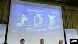 Оголошено імена лауреатів Нобелівської премії з економіки.