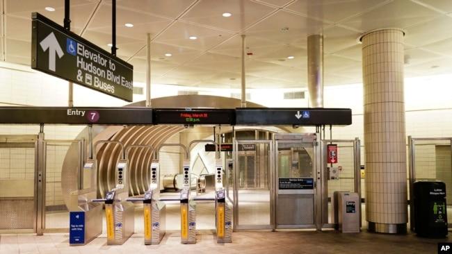 Stacionet e metrosë së Nju Jorkut