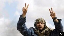 리비아 반군