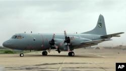 پاکستان بحریہ کو امریکہ سے 2 طیارے موصول