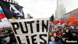 Акция протеста против ограничений на Интернет в Москве. 10 марта 2019 г.