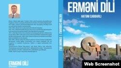 Erməni dili kitabı