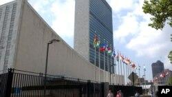 اقوام متحدہ کی عمارت، فائل فوٹو