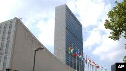位於紐約的聯合國總部大廈。