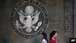 Seorang diplomat AS mengaku bersalah terima suap dalam penerbitan Visa masuk AS (foto: ilustrasi Kedubes AS).
