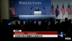 奧巴馬在峰會的第一天致辭