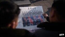 지난 2월 평양 주민들이 로동신문 1면에 실린 하노이 2차 미-북 정상회담 기사를 읽고 있다.