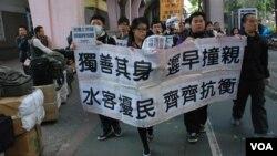 香港北區水貨客關注超過30名成員參與遊行,抗議大陸水貨客影響民生