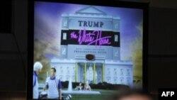 В Белом доме – казино?!