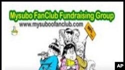 My Suboo Fan Club
