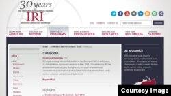 Вэб-страница Международного республиканского института (International Republican Institute)