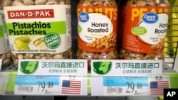Imported nuts from the United States are displayed at a supermarket in Beijing, March 23, 2018. China announced a $3 billion list of U.S. goods including pork, apples and steel pipe.