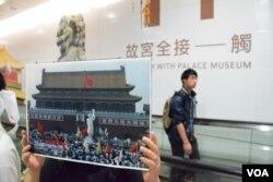 示威者高舉八九民運歷史照片(美國之音湯惠芸攝)