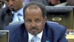 Сомали получит 2,7 миллиарда долларов