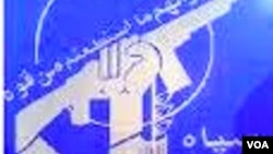 SEPAH_logo