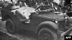 Chiếc xe Jeep Bantam số 1, được chuyển đến Camp Holabird, Maryland, 23/9/1940