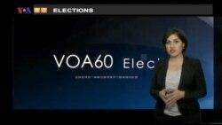 VOA60 Elections- Santorum ends campaign