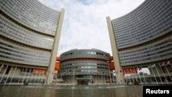 오스트리아 비엔나에 위치한 국제원자력기구(IAEA) 본부.