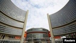مقر آژانس بینالمللی انرژی اتمی، وین، عکس از آرشیو