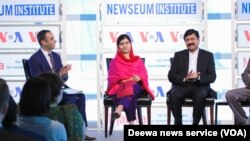 FILE - Malala Yousafzai (C) and her father, Ziauddin Yousafzai (R), are seen at a discussion hosted by VOA's Deewa Service at the Newseum in Washington, D.C., Aug. 30, 2015.