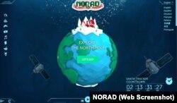 NORAD Santa Tracker 2016
