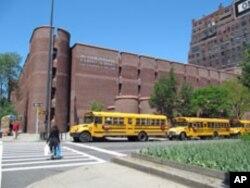 Manhattan's Hunter College High School, the public school Elena Kagan graduated from.