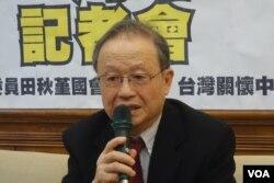 台湾投资中国受害者协会理事长高维邦 (美国之音张佩芝拍摄)