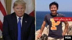 Дональд Трамп и Сюэ Ван, осужденный в Иране по обвинению в шпионаже
