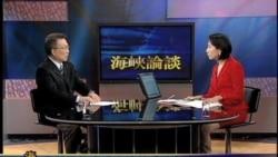 从刘姗姗案看台湾的外交与人权(1)