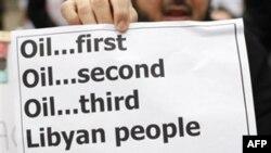 Azərbaycan vətəndaşlarını Liviyaya səfər etməməyə çağırır