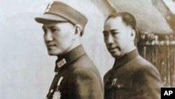 蒋介石的情报首脑戴笠