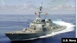 ກຳປັ່ນລົບ USS Cole