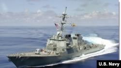 USS Cole ဖ်က္သေဘၤာ။