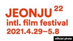 Jeonju International Film Festival - JIFF Logo (Credit: jeonjufest.kr)
