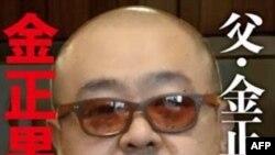 Hình con trai trưởng của cố lãnh tụ Bắc Triều Tiên Kim Jong Nam trên bìa sách sắp xuất bản của ký giả người Nhật Yoji Gomi