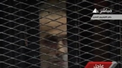 2012-06-02 粵語新聞: 埃及前總統穆巴拉克被判終身監禁