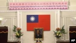 台灣總統馬英九星期日宣誓就任第二個總統任期