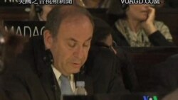 2011-11-01 美國之音視頻新聞: 聯合國教科文組織接納巴勒斯坦