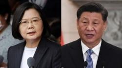 """《亚洲周刊》抨击蔡英文是""""民选独裁"""" 台湾人士反问:那习近平呢?"""
